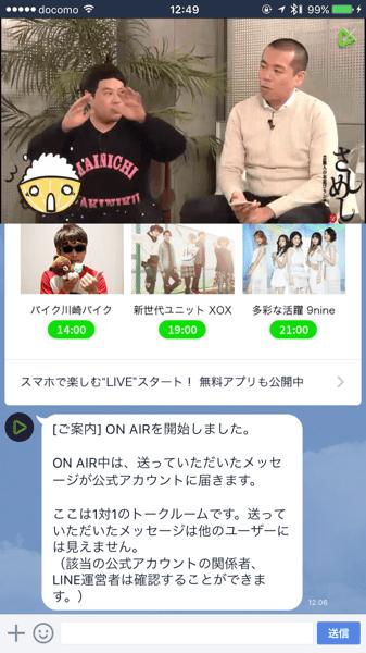 Line live 9827