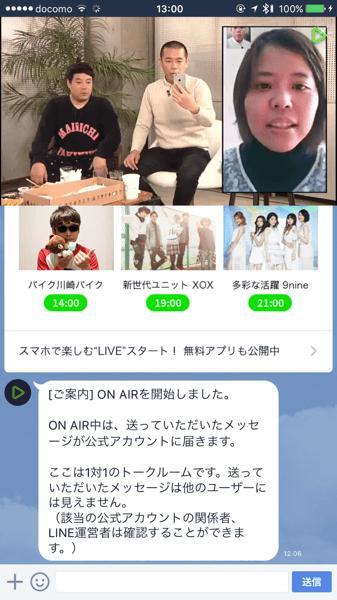 Line live 9830