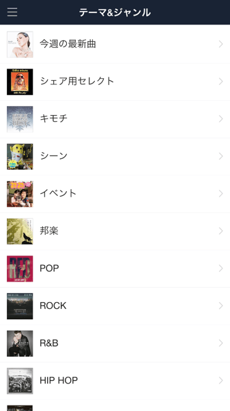Line music 2389