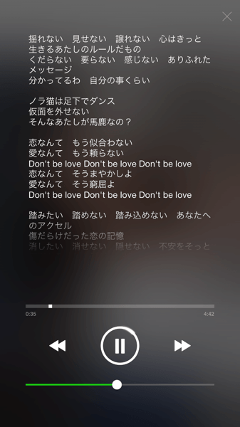 Line music 2397