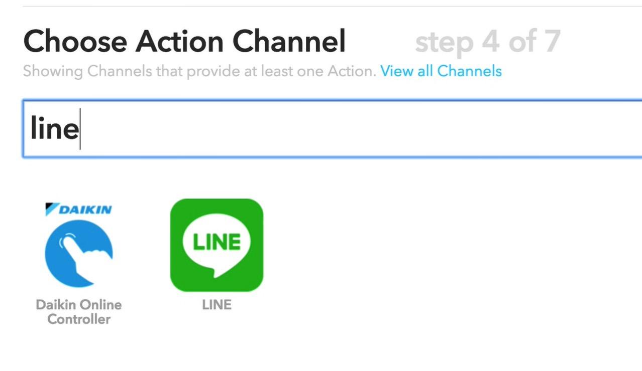 Line notify 1045