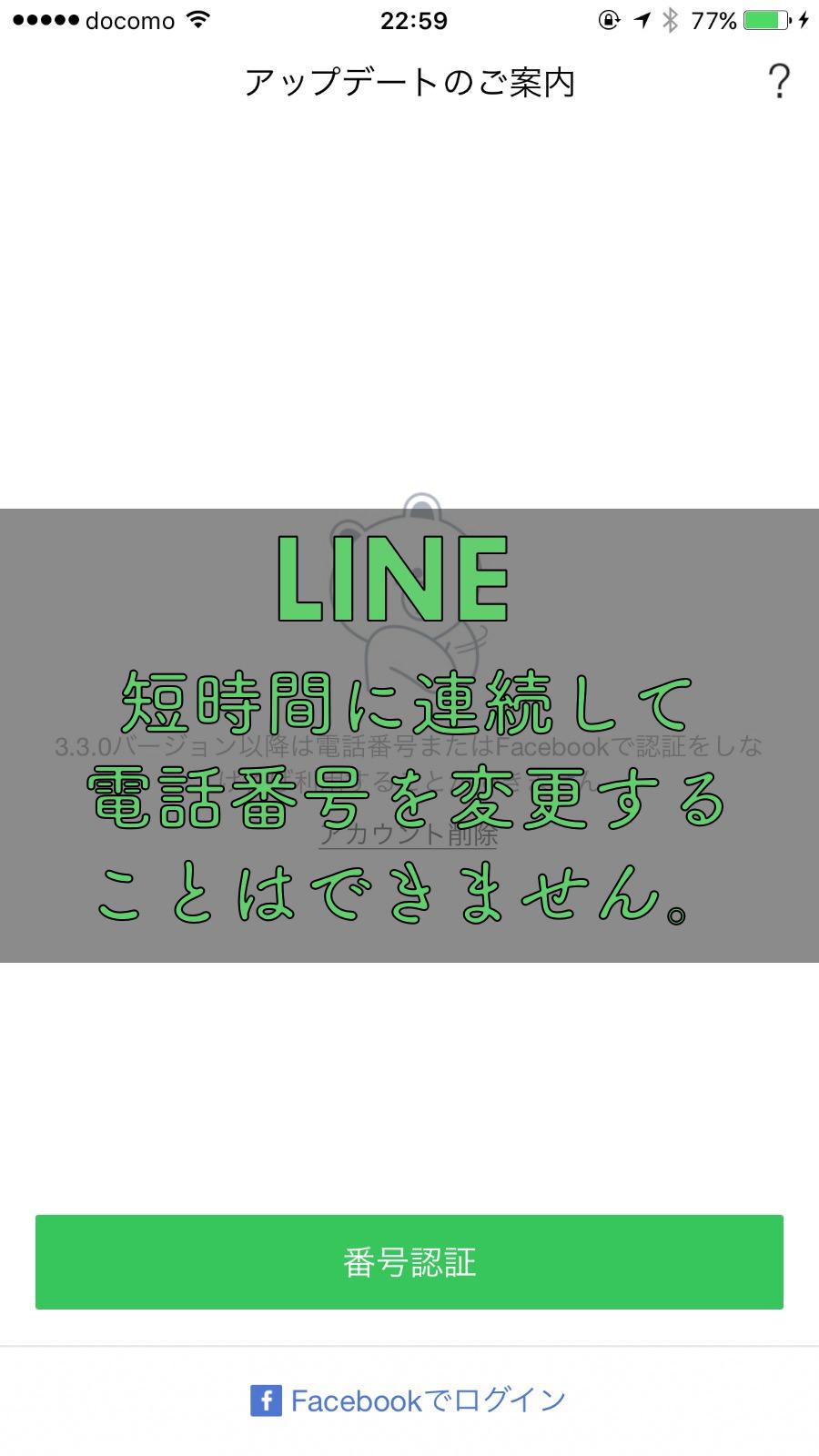 Line number 8731t 1