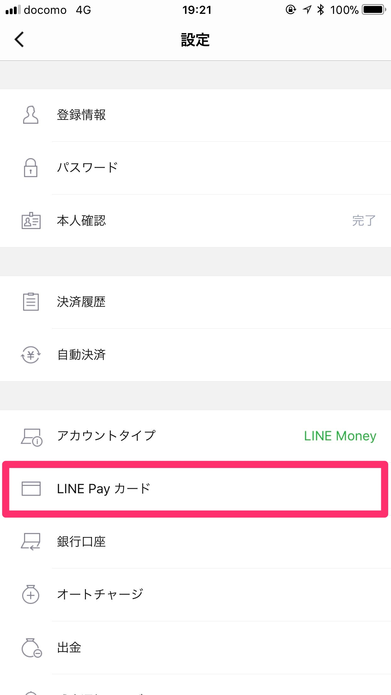 Line pay 4 number 9330