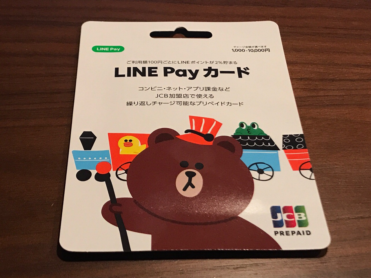 Line pay card 8722