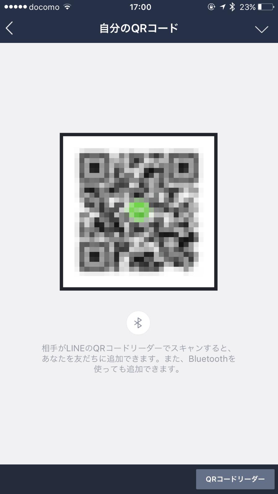 Line qr code 0346
