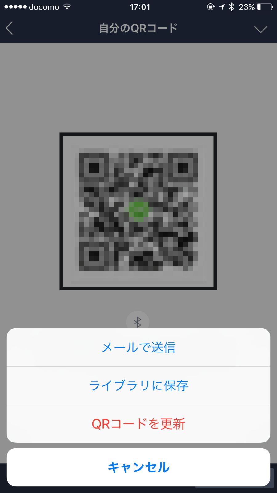 Line qr code 0347