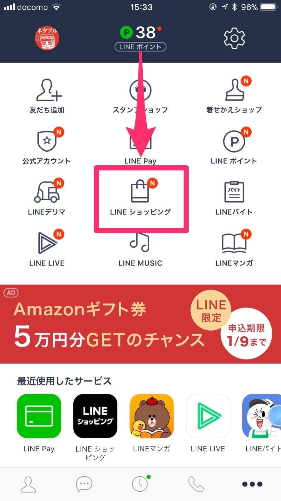 Line rakut‥‥<a href=