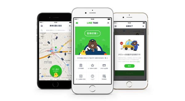 LINEアプリから使えるタクシー配車サービス「LINE TAXI」22都道府県へサービスエリアを拡大