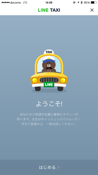Line taxi 7537