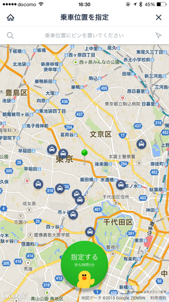 Line taxi 7542