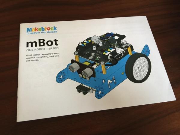 MBot 2529