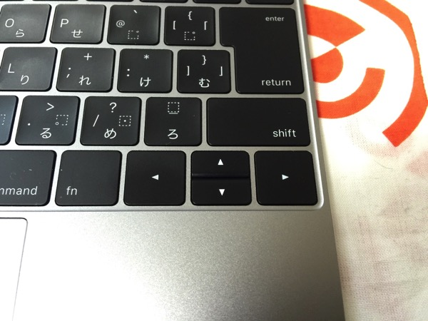 Macbook 1312