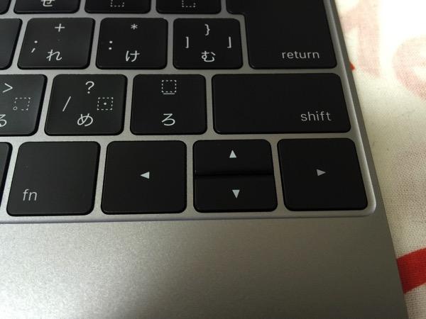 【MacBook】キーボードは概ね慣れたけどカーソルキーの上下だけ慣れない