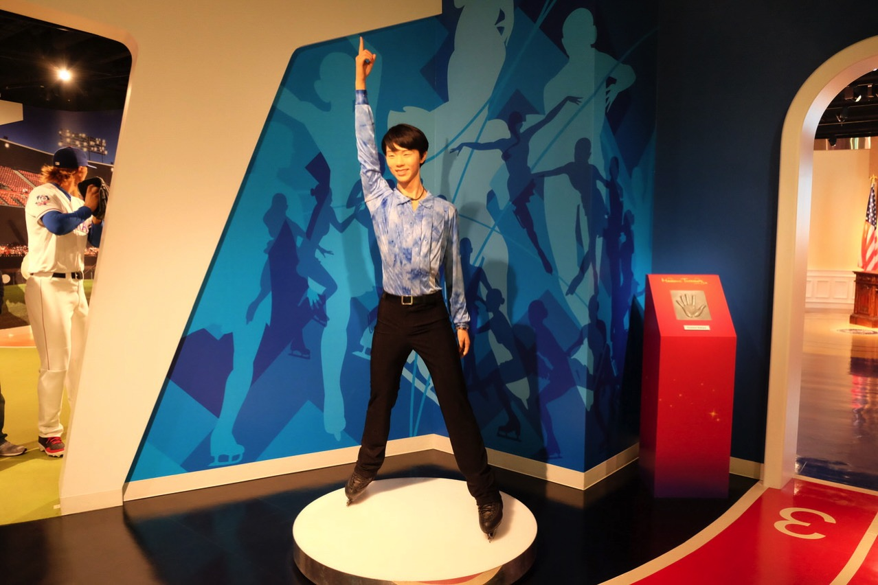 Madametussauds 9399
