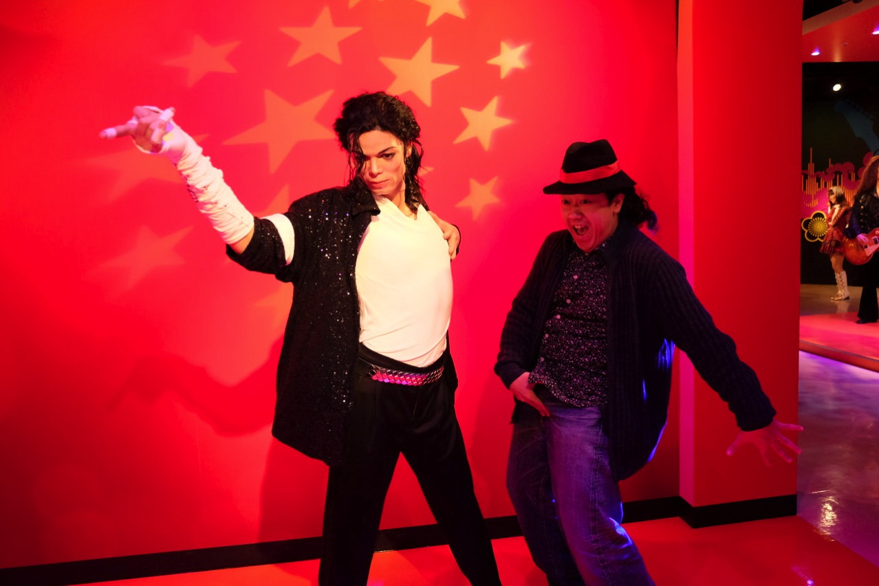 Madametussauds 9412