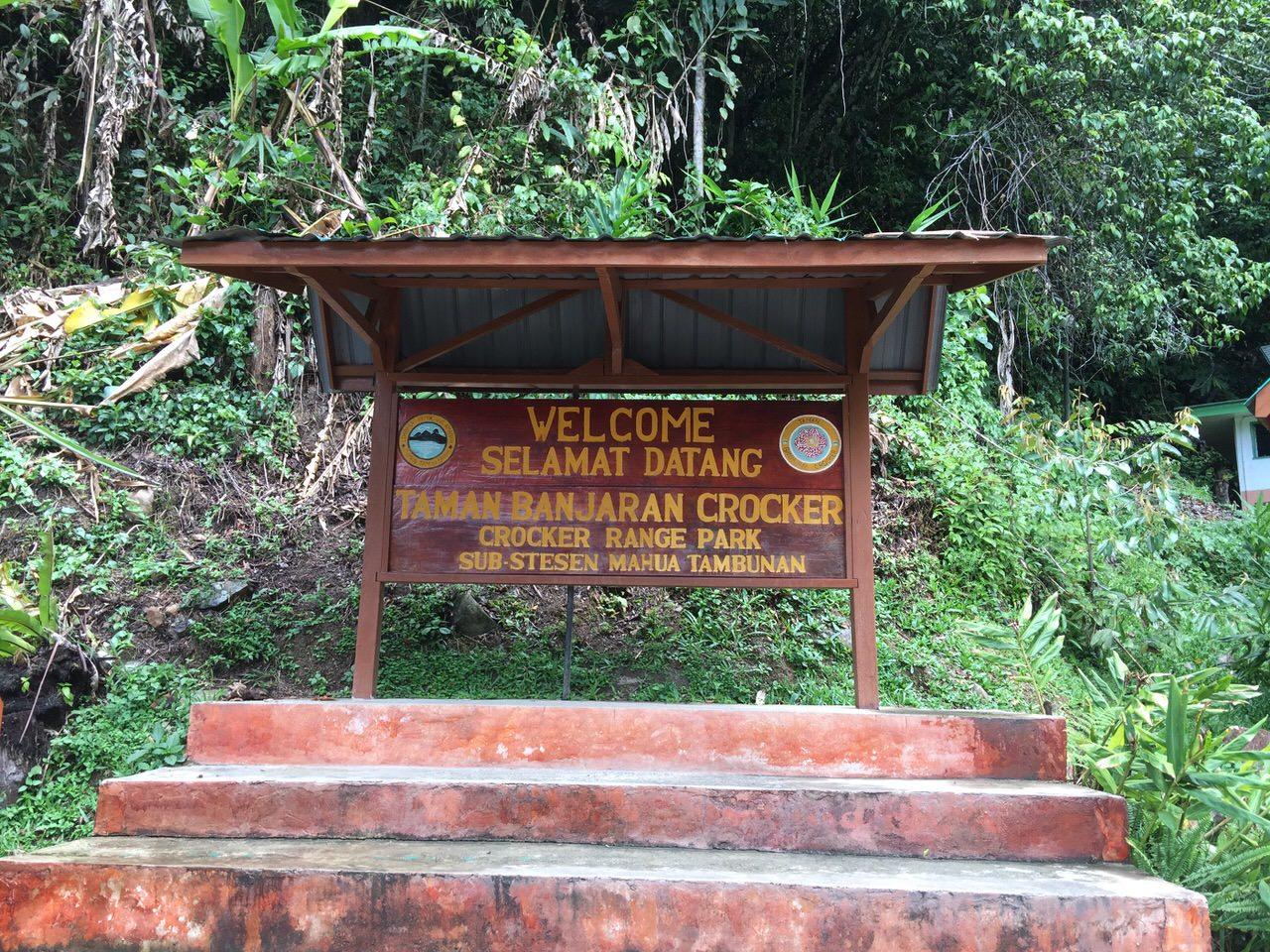 「Mahua Waterfall(マフアの滝)」日本人観光客はほとんど訪れていないだろうコタキナバルの名瀑 #マレーシア #サバ州