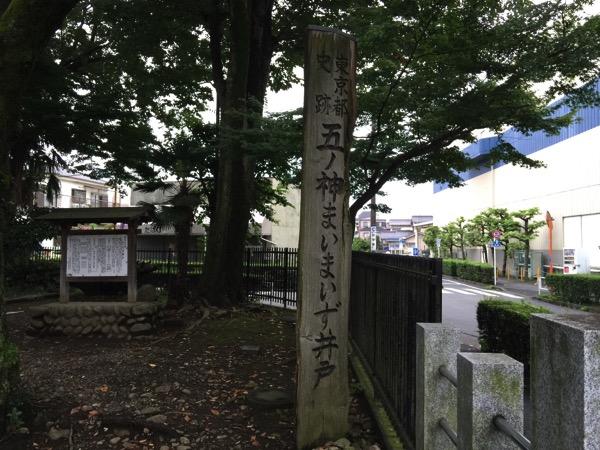 Maimai ido 6119