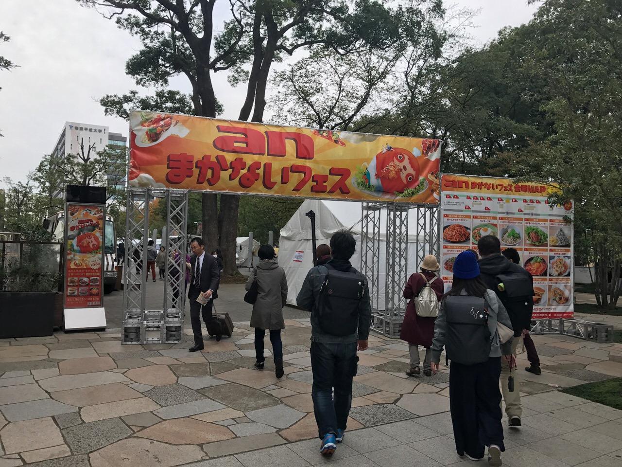 「まかないフェス」中野で開催中 〜味仙のまかないが食べられる!