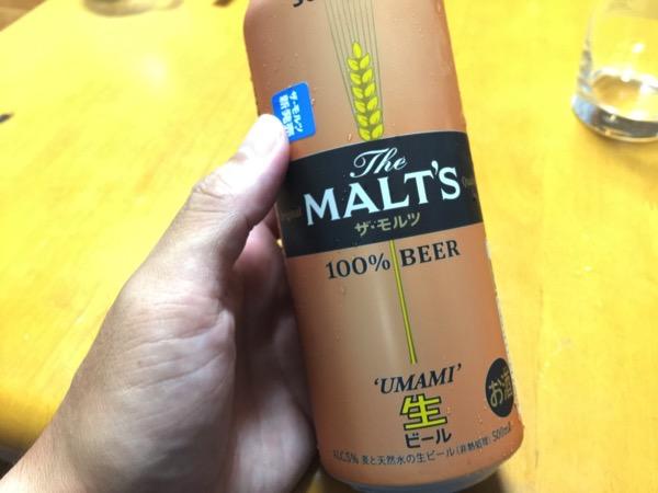 Malts 6377