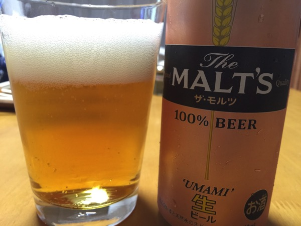 Malts 6380