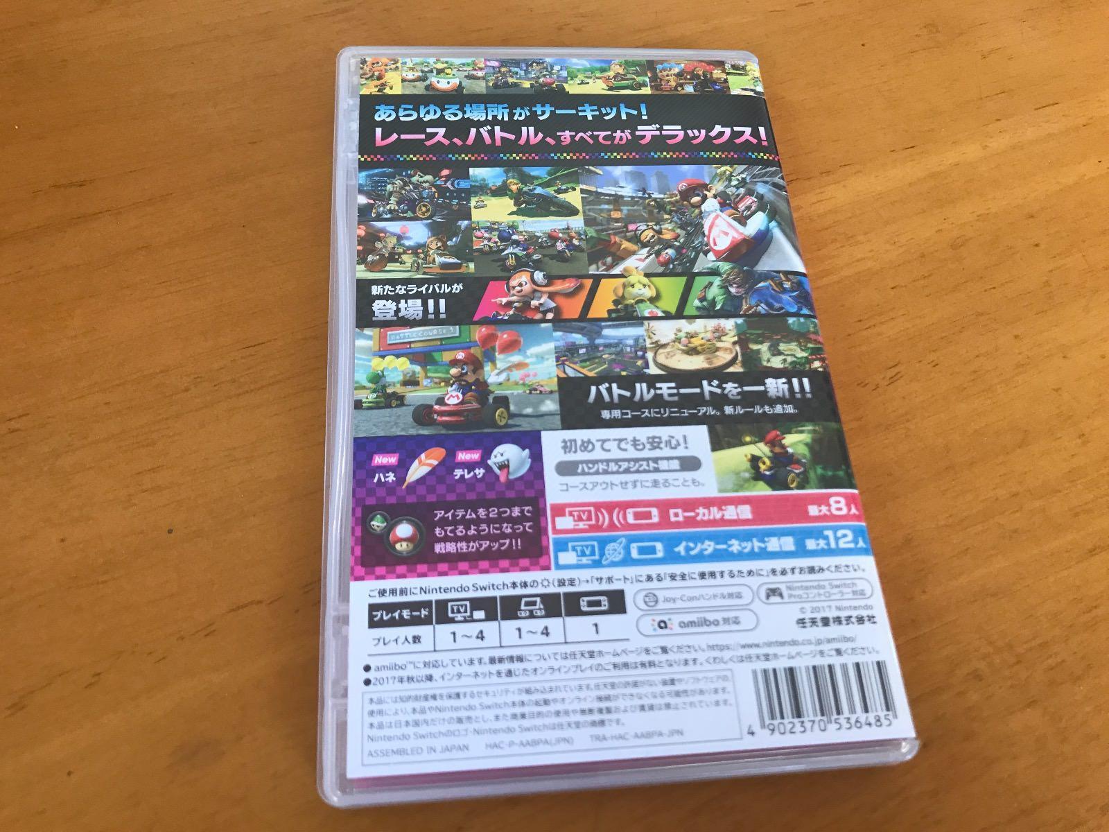Mario 0243
