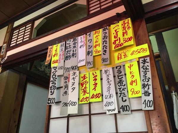 Marumasuya 3611