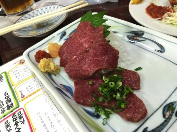 Marumasuya 3613