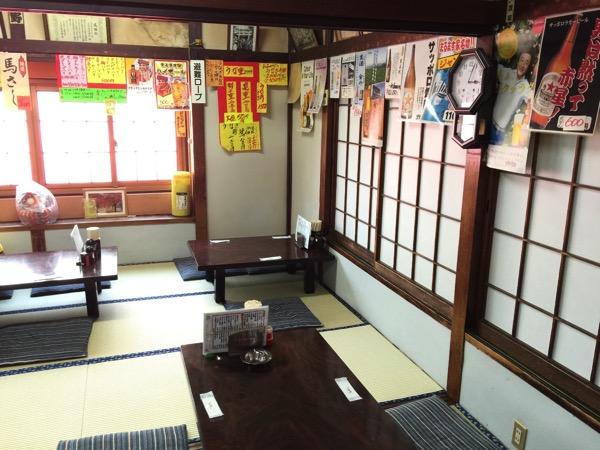 Marumasuya 3615