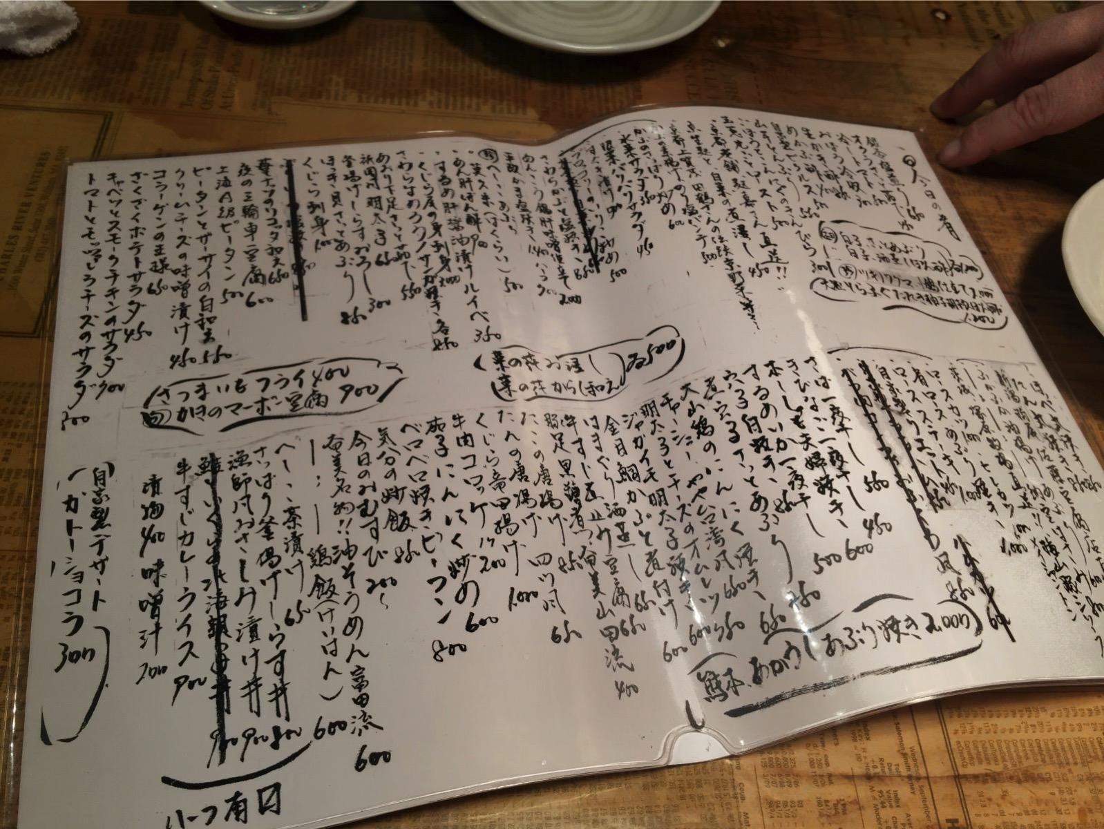 Marushige 1156