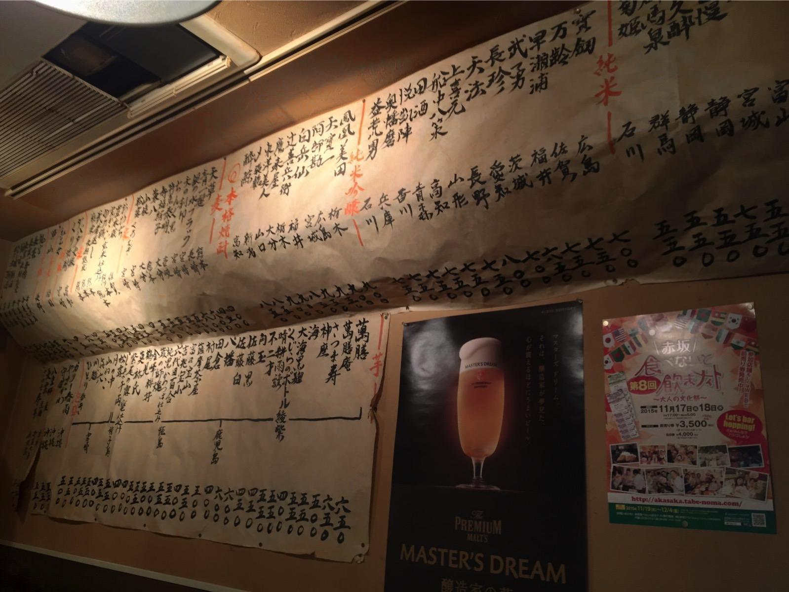 Marushige 1157