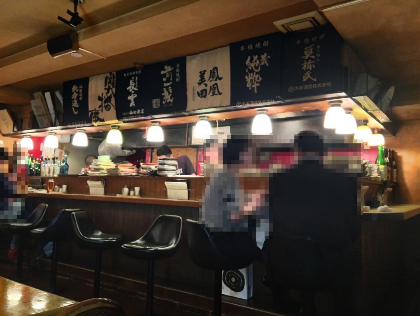 Marushige 1160