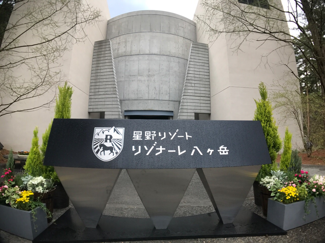 Maruyama coffee 0301