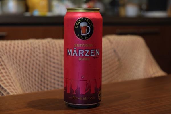 Marzen 830