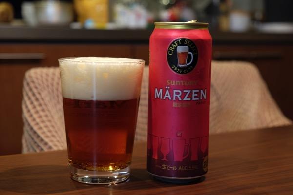 Marzen 835