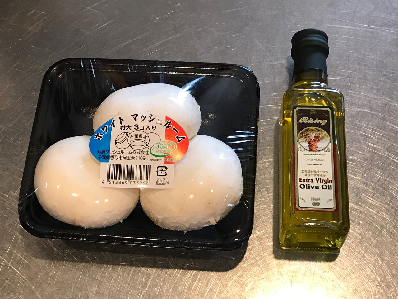Mashroom oliveoil salt 1572