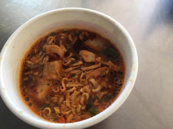 Massaman curry 7022