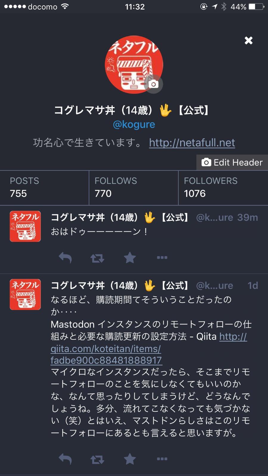 Mastodon ios 0053