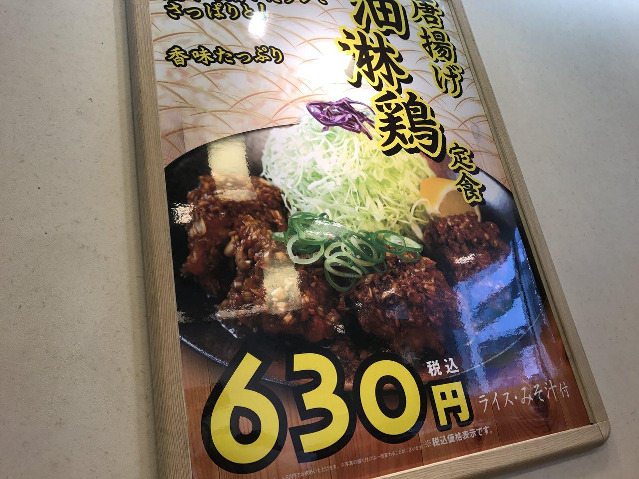 Matsunoya 6703