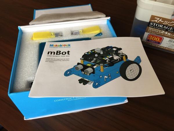Mbot 2854