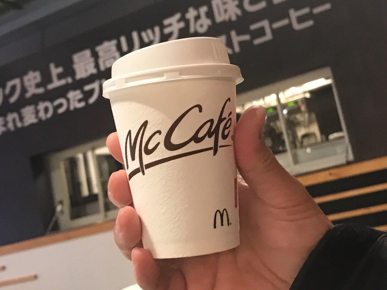 Mccafe 4325