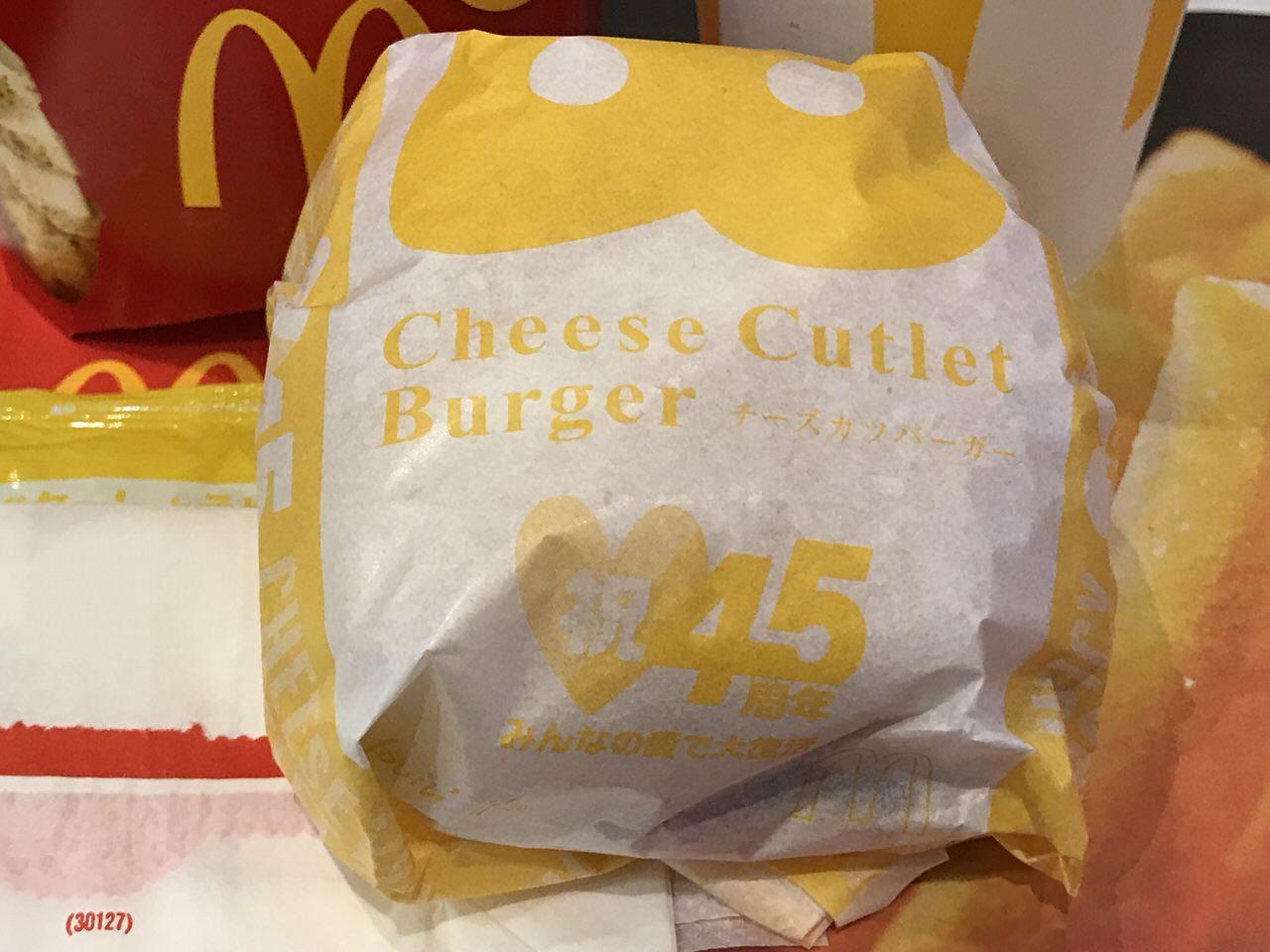 Mcdonalds cheese katsu 0293