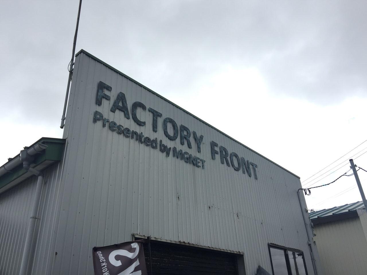 燕三条の見せる工場「ファクトリーフロント」銅のしおりを作る彫金体験