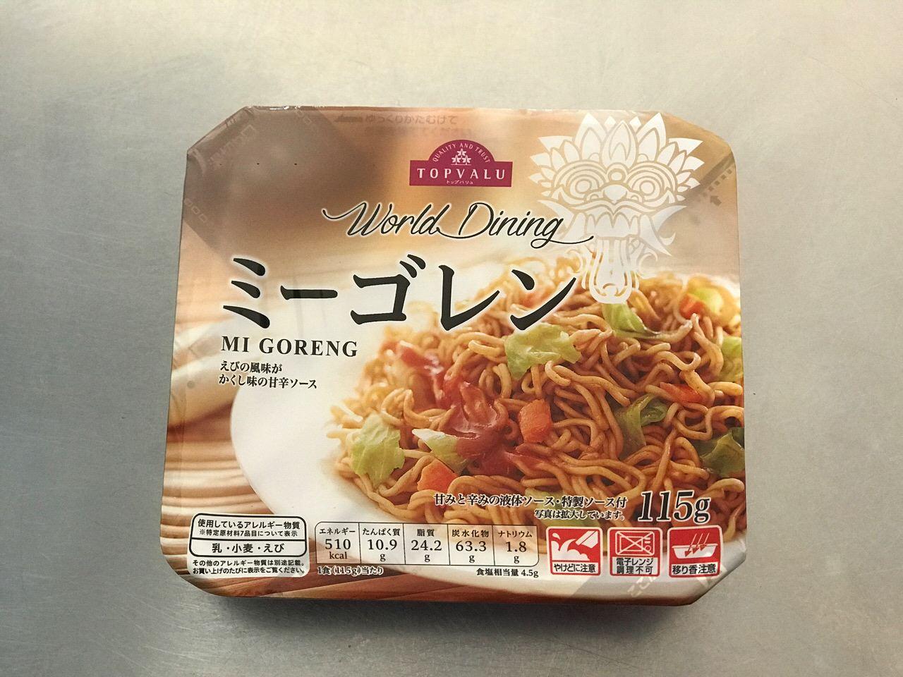 トップバリュのカップ麺「ミーゴレン」がなかなか美味だった → 105円だと!?