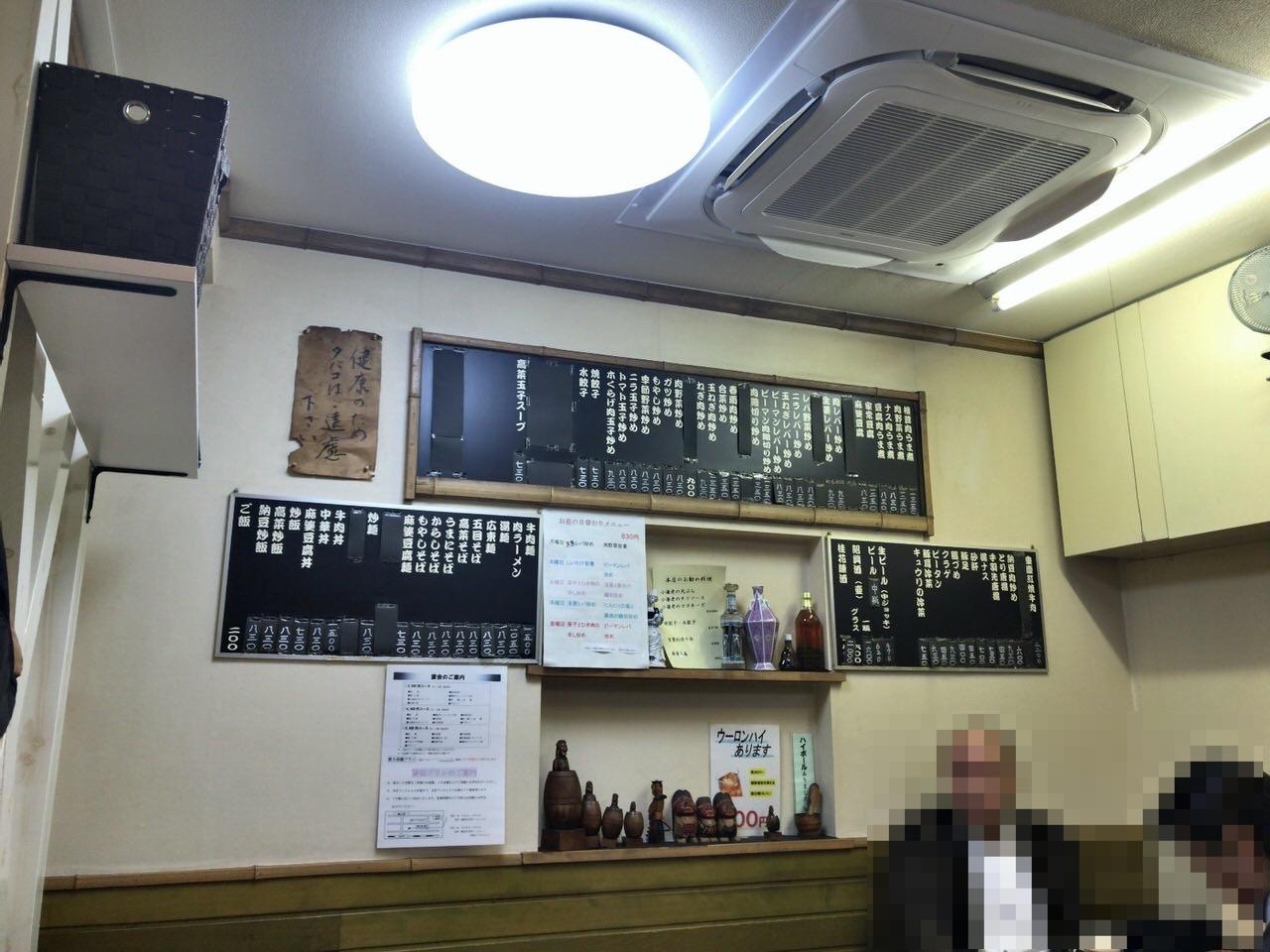 味芳斎 本店 182653