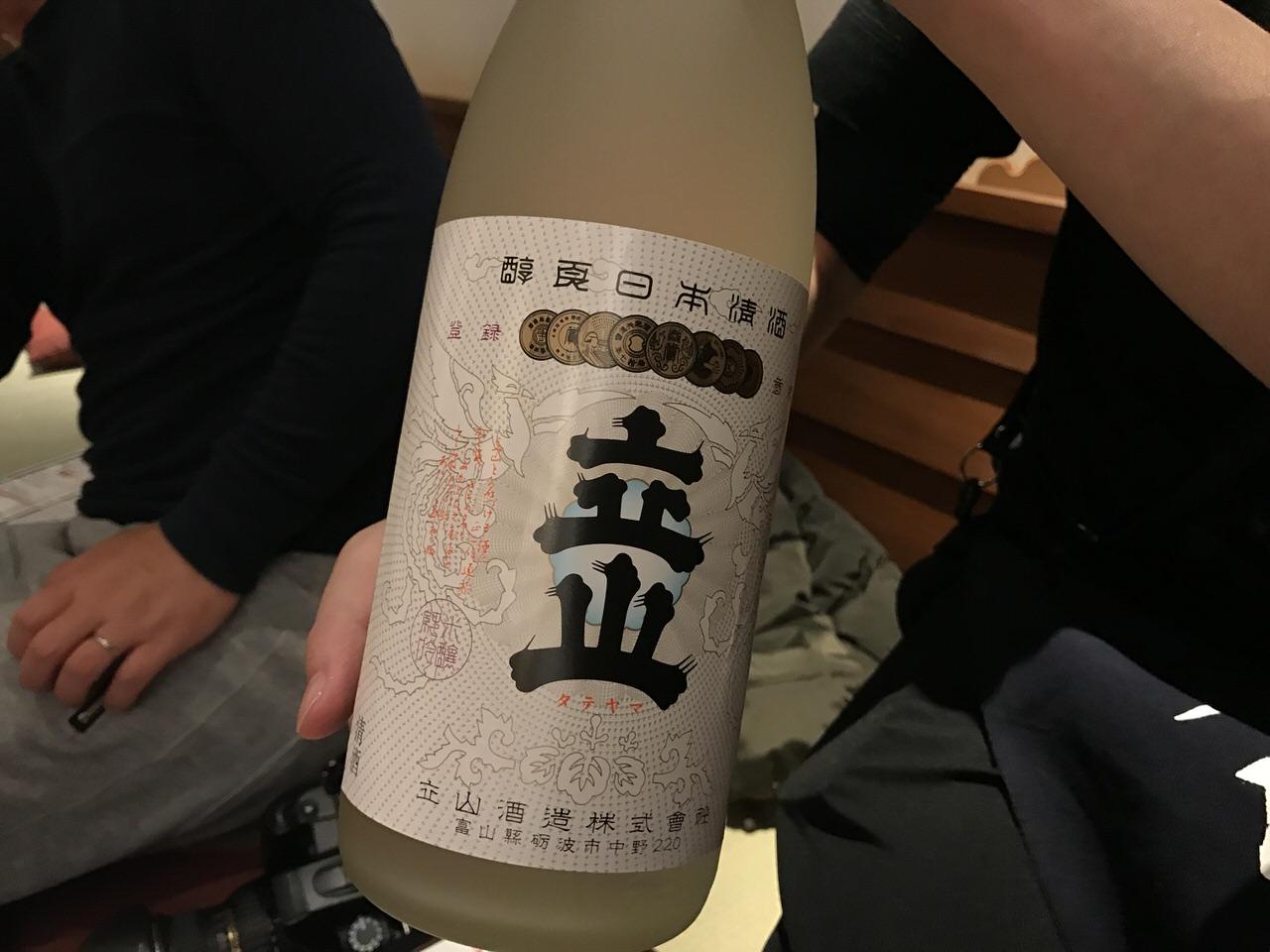 Mimura uma urawa 3316