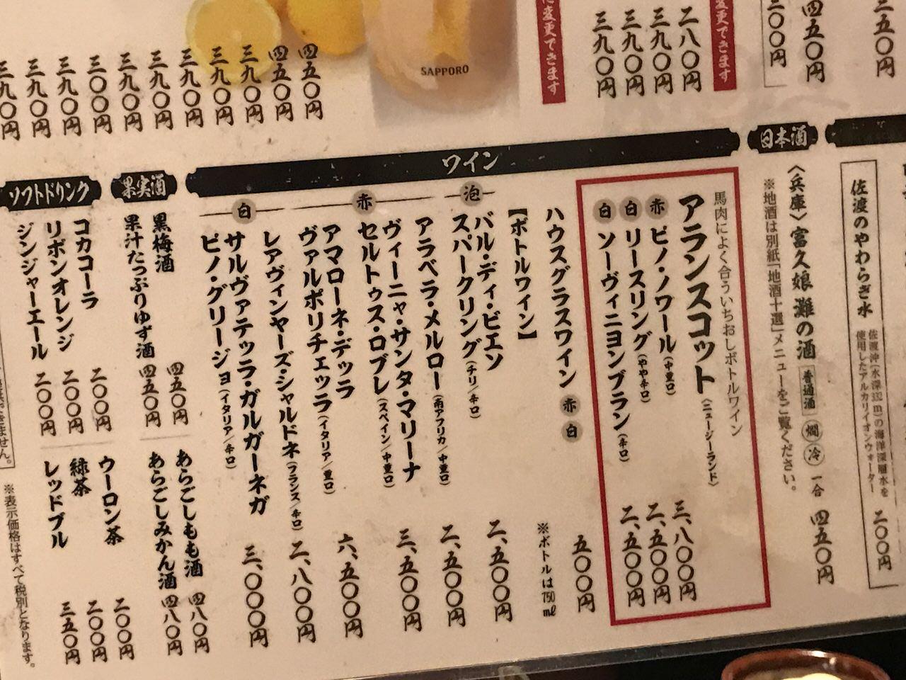 Mimura uma urawa 3327