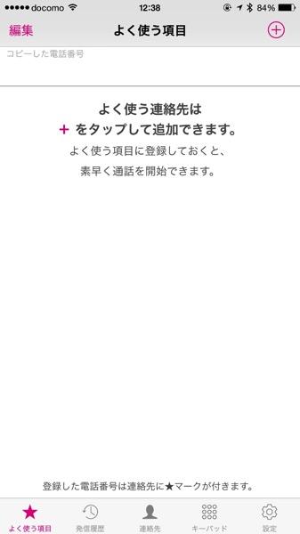 Mio phone 1834