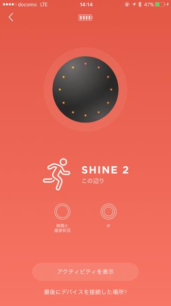 Misfit shine2 8506