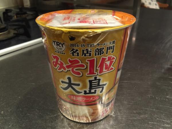 2014-15 TRYラーメン大賞名店部門みそ1位「大島 味噌ラーメン」食す