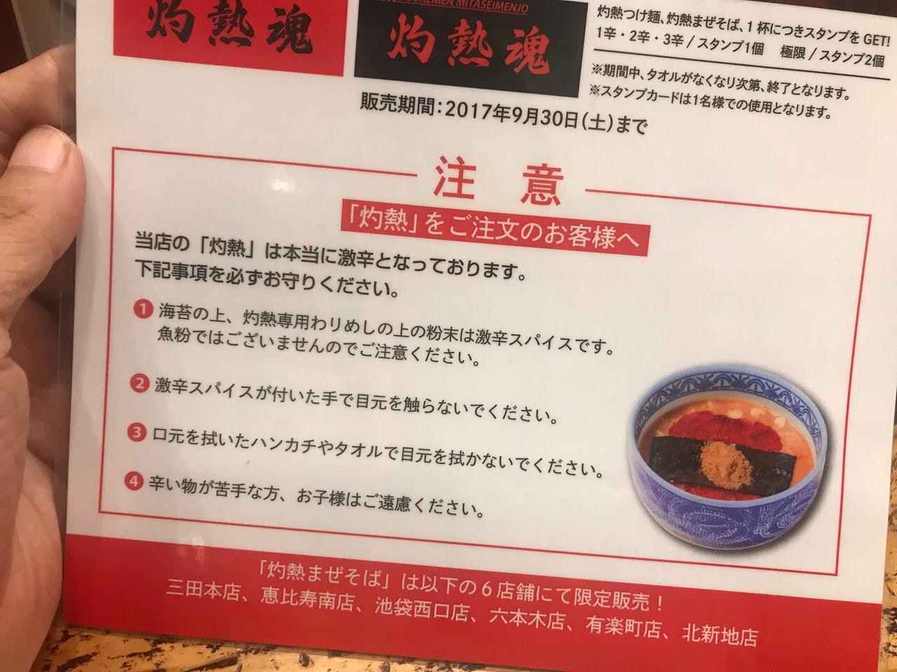 Mita kobayashi 9273